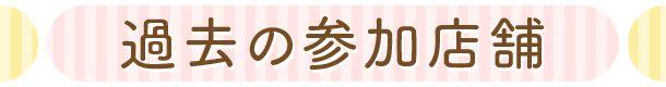 r-kawaii2-1_title08