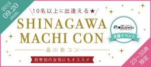 shinagawa_banner