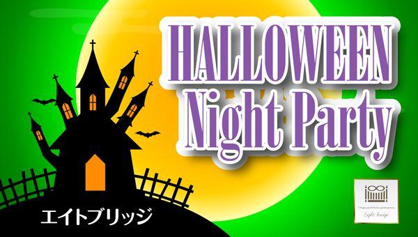 title_halloween_sin