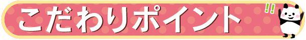ueno_titlepart03
