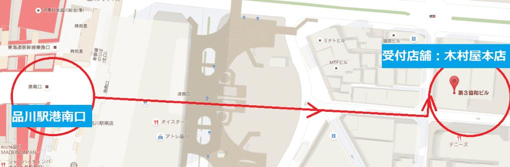 木村屋地図