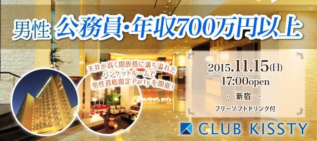 1115_新宿_650×290