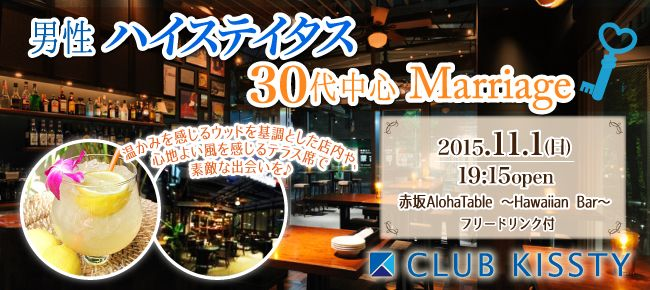 1101_赤坂Aloha_650×290