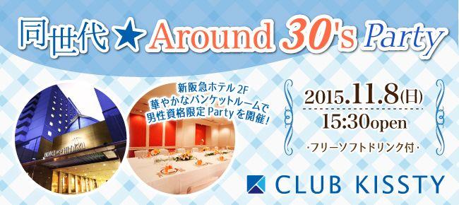 1108_大阪新阪急_650×290