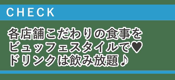 九州コン画像