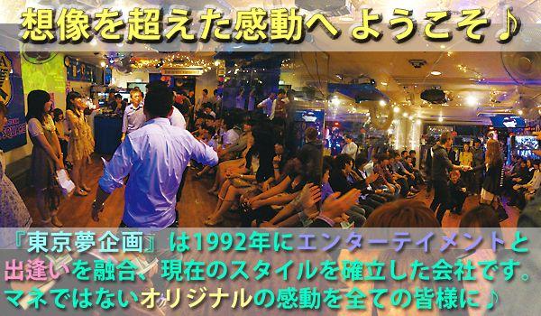 Top_渋谷