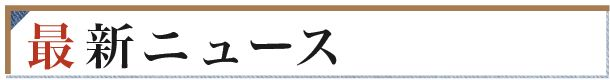 kagura_parts-04 - コピー
