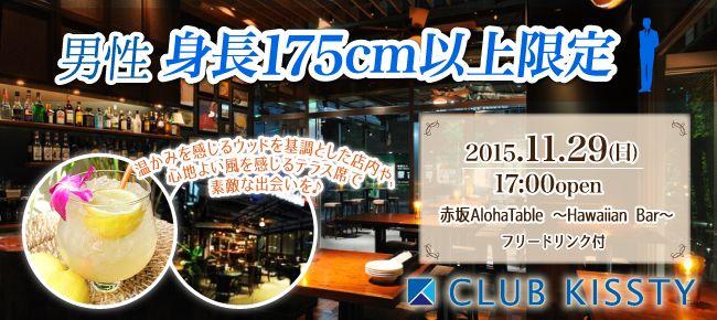 1129_赤坂Aloha_650×290