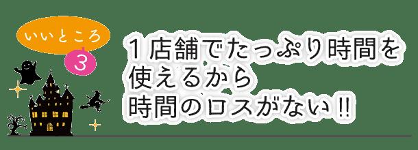 dousedai_hallo_iitokoronew3