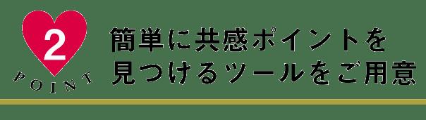 drive_n_kodawari2