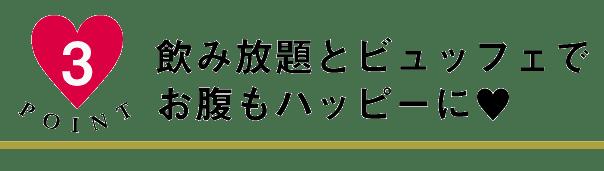 drive_n_kodawari3