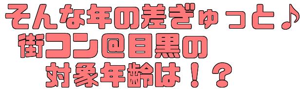 freefont_logo_cp_font (16)