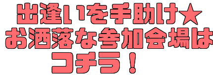 freefont_logo_cp_font (2)