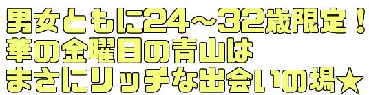freefont_logo_ct