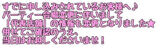 freefont_logo_jiyucho (10)
