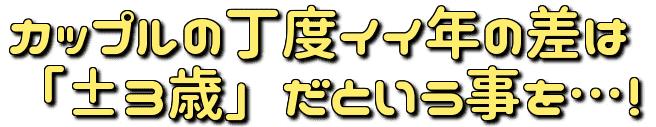 freefont_logo_nicomoji-plus_v09 (15)