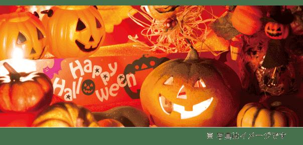 halloween2015_point11