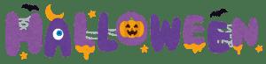 halloween_text_e