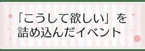 koitomo_2535_kousite (1)