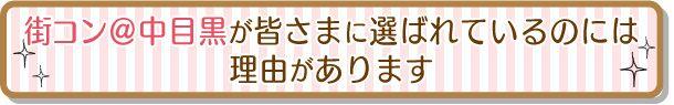 nakameguro_54