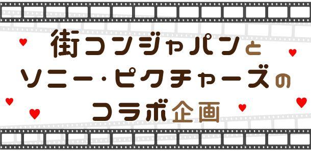 r-eigacon_copy01