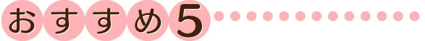 r-kawaii1_point-65