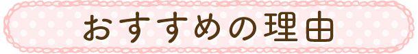 r-kawaii3-1_title05
