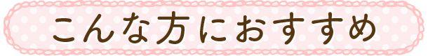 r-kawaii3-1_title06