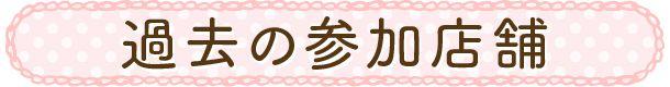 r-kawaii3-1_title08