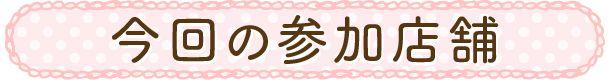 r-kawaii3-1_title09