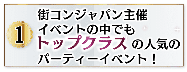 saturday_n_point1 (1)