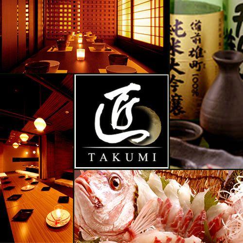 takumi1