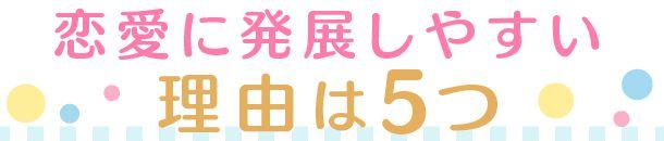 tokyo-nime_parts03