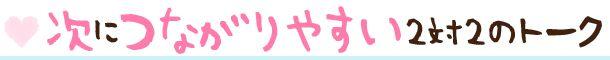 tokyo-nime_parts06