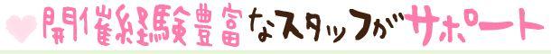 tokyo-nime_parts07