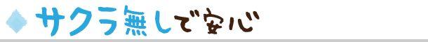 tokyo-nime_parts12