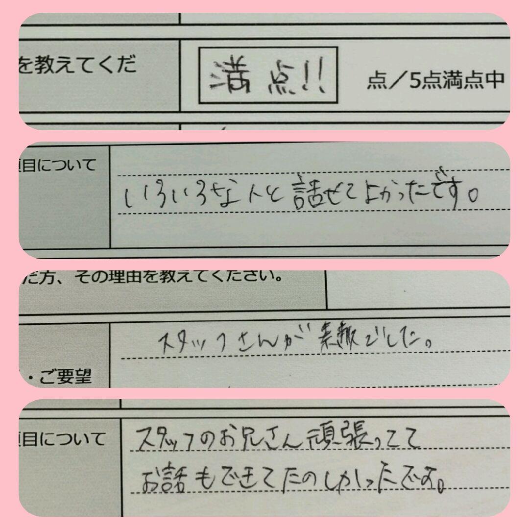 20151001_191301
