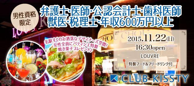 1122_1630_名古屋_650×290