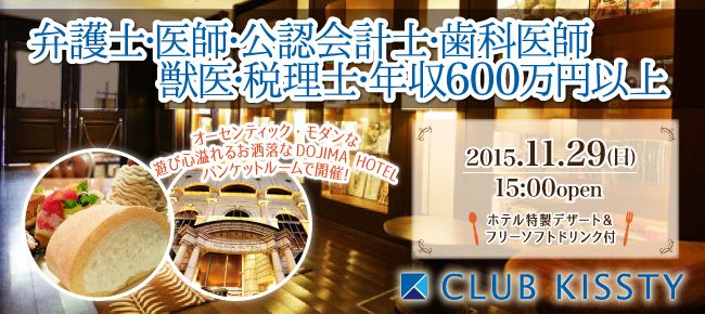 1129_堂島_650×290