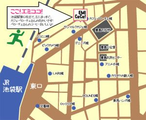 えみここかふぇマップ