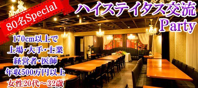 1102神戸館MJ2