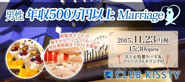 1123_大阪新阪急_650×290