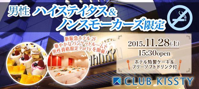 1128_大阪新阪急_650×290