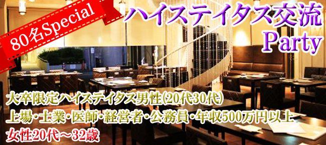 1121神戸館MJ2
