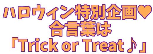 freefont_logo_keifot