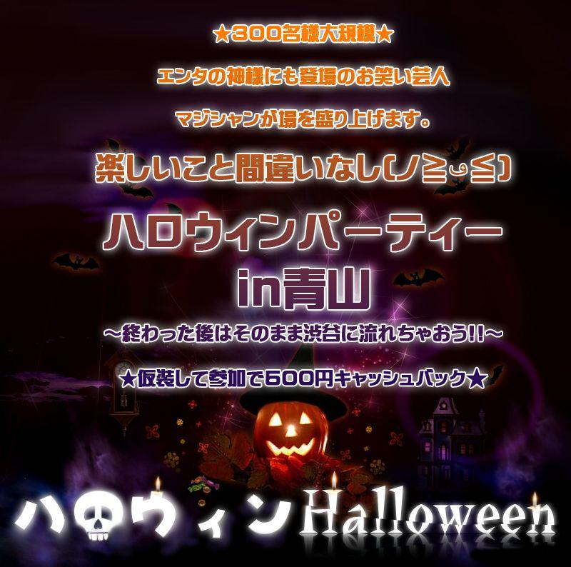 halloween800600