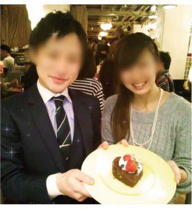 koi_couple2_mini-276x300