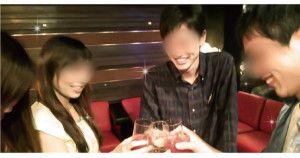 koi_couple_kanpai