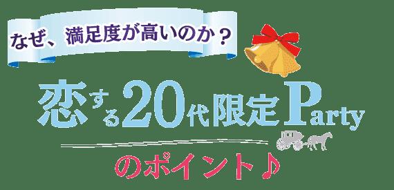 koisuru_gentei