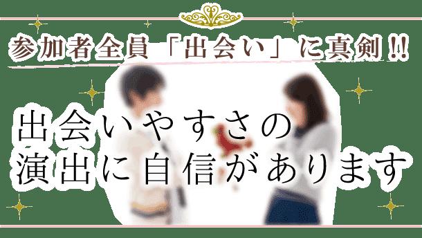 konkatup_n_jisin